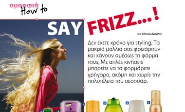 How to say frizz… !   vita.gr