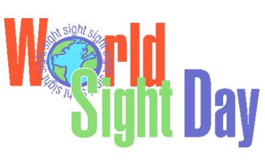 Παγκόσμια Ημέρα Όρασης | vita.gr