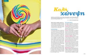 Καούρες: Όλοι οι τρόποι για να ανακουφίσετε το ευαίσθητο στομάχι σας | vita.gr