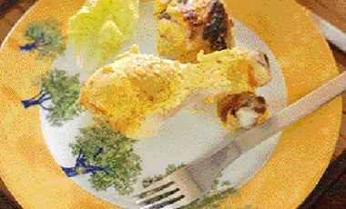 Κοτόπουλο με κάρι | vita.gr