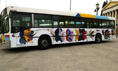 Λεωφορείο: Eξαπλάσιες πιθανότητες για συνάχι! | vita.gr