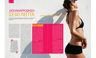 Καινούργιες τεχνικές μάς απαλλάσσουν γρήγορα από τα «ψωμάκια» | vita.gr
