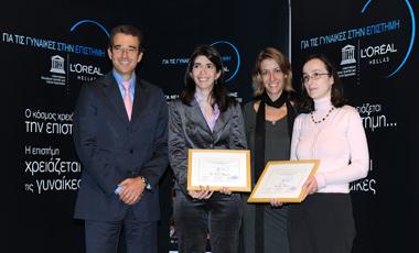 Τα νέα ταλέντα της επιστήμης | vita.gr