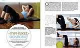 «Πυρηνικές» ασκήσεις! | vita.gr