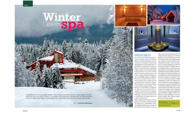 Βουλγαρία: Winter spa | vita.gr