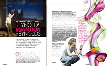 Συνέντευξη – Πάτρικ Ρέινολντς: Aντικαπνιστική Εκστρατεία Ψυχολογία   vita.gr