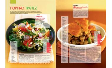 Γιορτινό τραπέζι | vita.gr