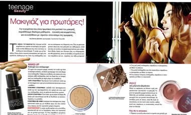 Μακιγιάζ για πρωτάρες! | vita.gr