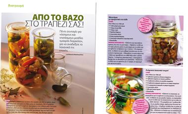 Από το βάζο στο τραπέζι σας! | vita.gr
