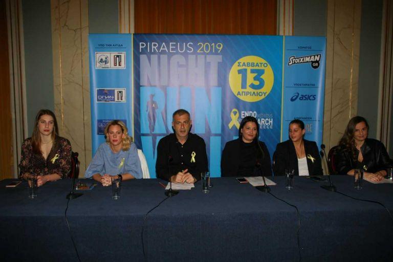 Τρέχουμε στο PiraeusNight Run/Walk για την ενδομητρίωση | vita.gr