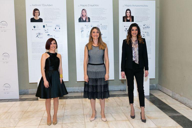 3 νέες Ελληνίδες  επιστήμονες τιμήθηκαν   vita.gr