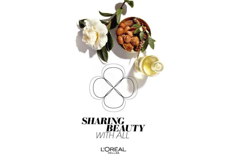 Βιώσιμη ανάπτυξη: H L'Oréal επιδιώκει το μετασχηματισμό της | vita.gr