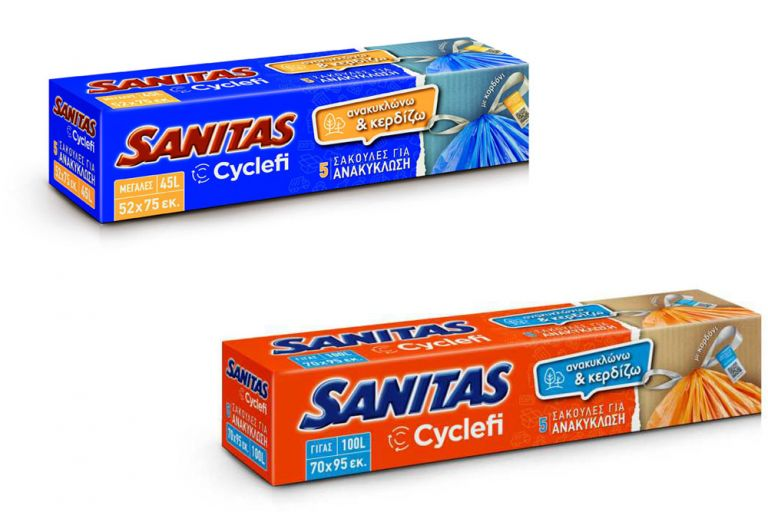 SΑNITAS Cyclefi: Η SANITAS επιβραβεύει τον καταναλωτή που στηρίζει την ανακύκλωση | vita.gr
