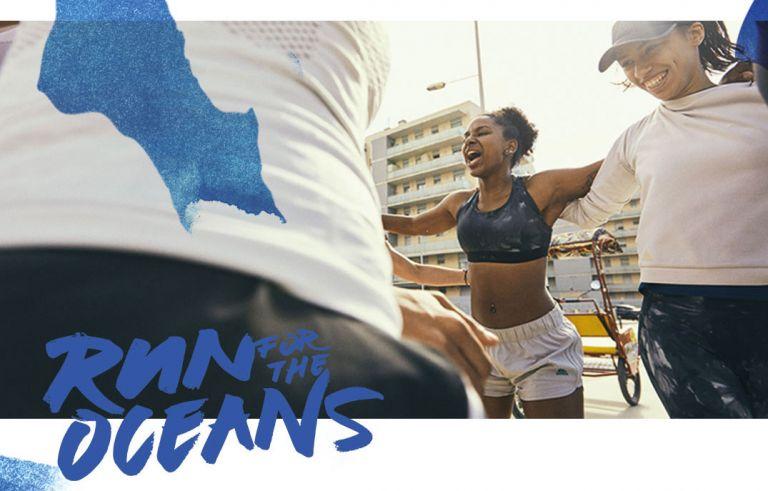 Οι adidas Runners Athens και η INTERSPORT σε προσκαλούν στο πιο ξεχωριστό PARLEY EXCLUSIVE EVENT | vita.gr