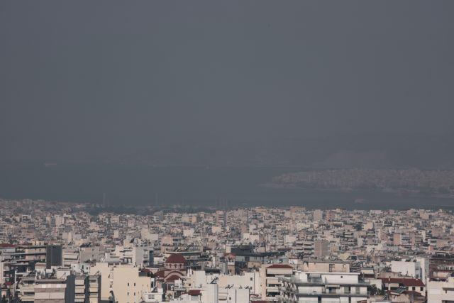 Πώς θα προστατευθείτε από τον καπνό που «πνίγει» σήμερα την Αττική | vita.gr