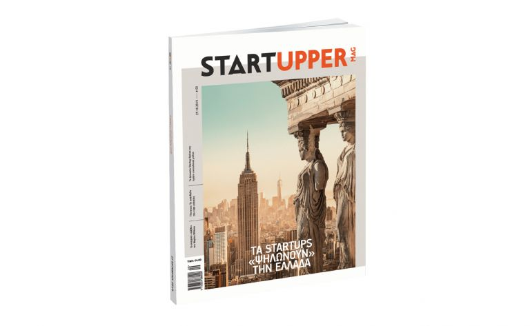 Το μηνιαίο περιοδικό STARTUPPER MAG, την Κυριακή με ΤΟ ΒΗΜΑ | vita.gr
