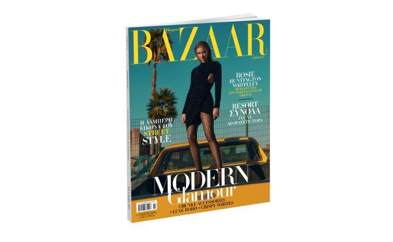 Harper's BAZAAR, το μεγαλύτερο περιοδικό μόδας στον κόσμο, την Κυριακή με ΤΟ ΒΗΜΑ   vita.gr