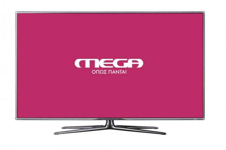 Βρείτε το MEGA στην τηλεόραση σας   vita.gr