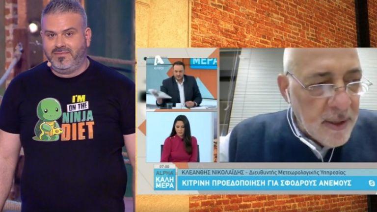Κύπρος: Μετεωρολόγος μιλούσε ζωντανά σε δύο κανάλια | vita.gr