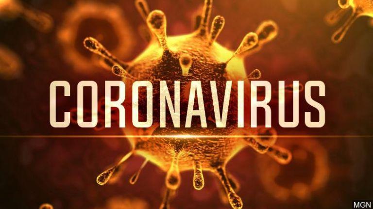 Ο κοροναϊός αλλάζει όνομα –Το σκεπτικό του Παγκόσμιου Οργανισμού Υγείας και οι εξελίξεις για το εμβόλιο | vita.gr