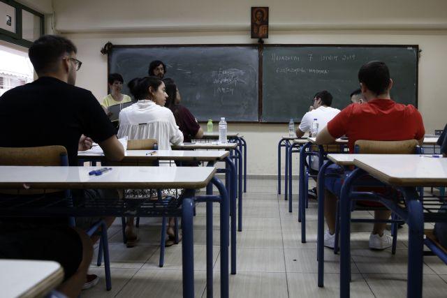 Πανελλαδικές εξετάσεις: Ξεκαρδιστική απάντηση για τα θέματα της άλγεβρας | vita.gr