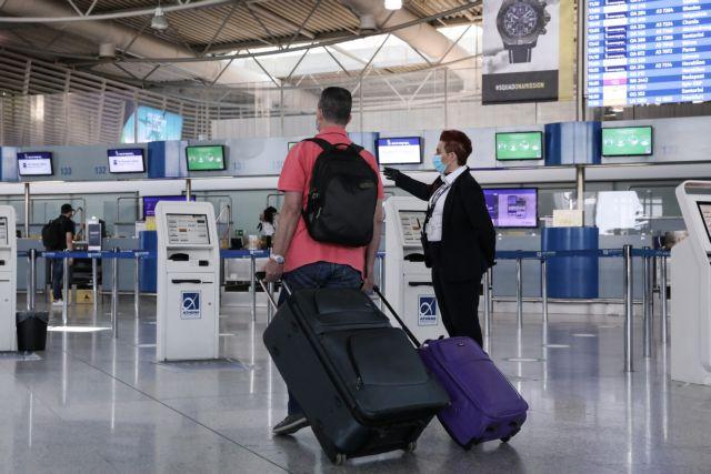 Τουρισμός : Πώς θα ελέγχονται οι ταξιδιώτες από το εξωτερικό | vita.gr