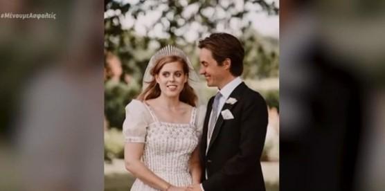 «Μίνι Καύσωνας»: Στη δημοσιότητα νέες φωτογραφίες από τον κρυφό γάμο της πριγκίπισσας Βεατρίκης   vita.gr