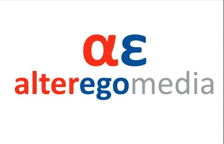 H Alter Ego Media επέστρεψε τα χρήματα | vita.gr