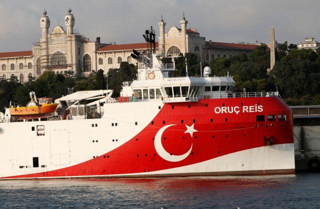 Αιγαίο: Σε πλήρη ετοιμότητα μέχρι να λήξει η τουρκική Navtex | vita.gr