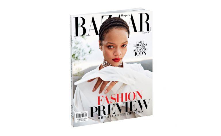 Harper's BAZAAR, το μεγαλύτερο περιοδικό μόδας στον κόσμο, την Κυριακή με ΤΟ ΒΗΜΑ | vita.gr
