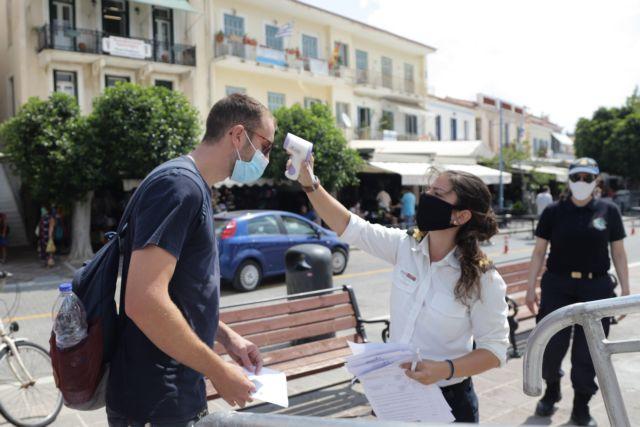 Κοροναϊός: Νέα μέτρα ακόμα και μέσα στο Σαββατοκύριακο   vita.gr