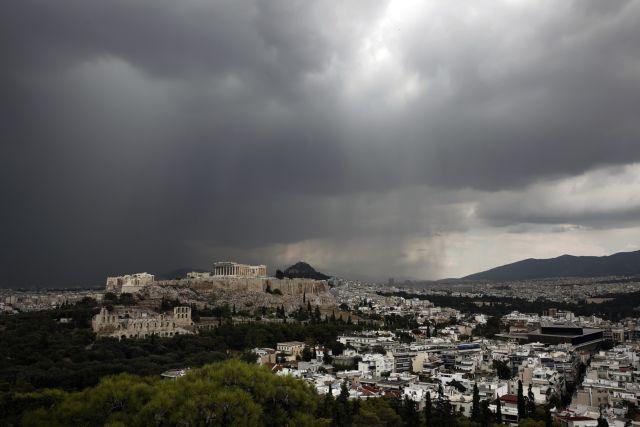 «Ιανός»: Το απόγευμα η επιδείνωση του καιρού στην Αττική | vita.gr
