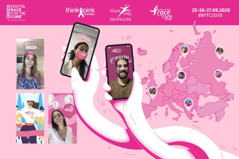 Greece Race for the Cure 2020 | vita.gr