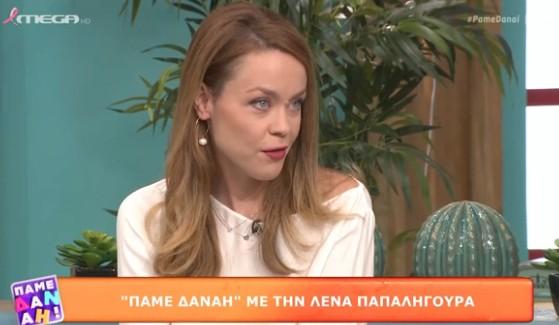 Λένα Παπαληγούρα στο «Πάμε Δανάη!»: Μετά από πολύ καιρό ξανανιώσαμε ότι υπάρχει ελπίδα   vita.gr