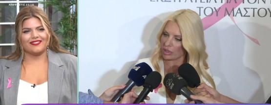 «Πάμε Δανάη»: Τι απάντησε η Ελένη Μενεγάκη για την επιστροφή στην τηλεόραση | vita.gr