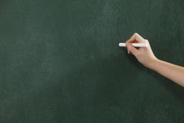 Κοροναϊός: Καθηγήτρια δεν έβαζε μάσκα – Την παρακαλούσαν οι μαθητές | vita.gr