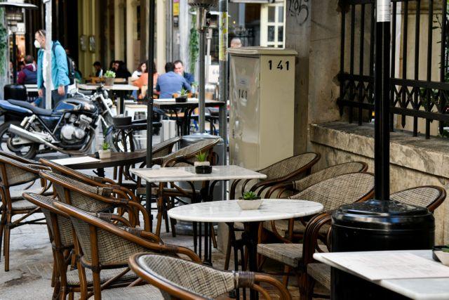 Μέτρα κατά του κοροναϊού: Επίδομα στους εργαζομένους με αναστολή εργασίας | vita.gr