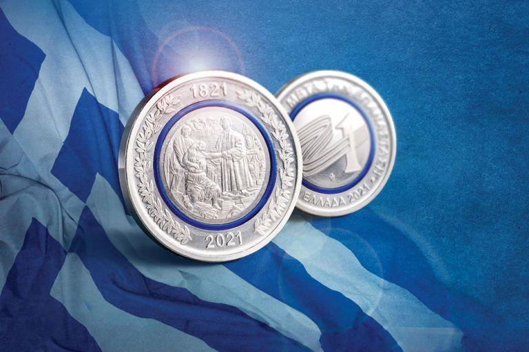 Ένα εξαιρετικής τεχνοτροπίας συλλεκτικό μετάλλιο για τον εορτασμό των 200 χρόνων από την Ανεξαρτησία | vita.gr