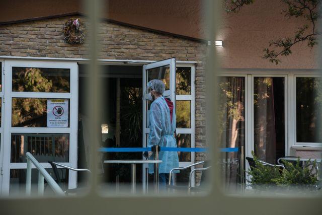 «Συναγερμός» στα Ιωάννινα: Δεκάδες κρούσματα κοροναϊού σε γηροκομείο | vita.gr