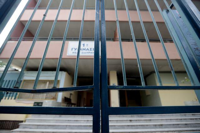 «Πράσινο φως» από τους ειδικούς περιμένουν στην κυβέρνηση για το άνοιγμα των σχολείων | vita.gr