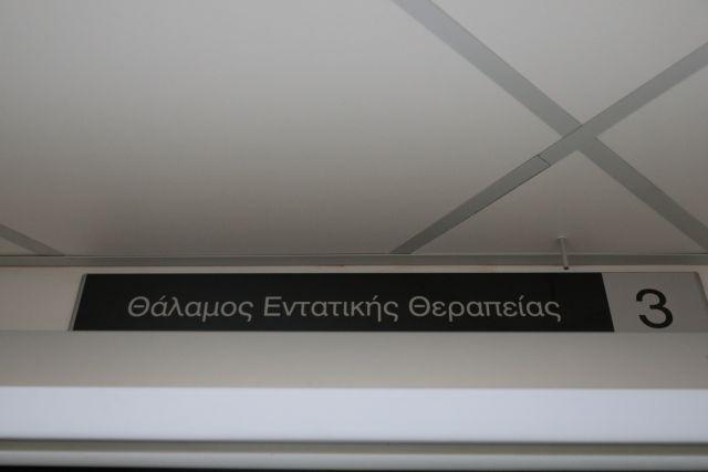 Κοροναϊός : 2.152 τα νέα κρούσματα, 597 διασωληνωμένοι και 87 θάνατοι | vita.gr