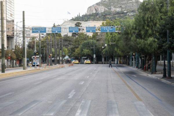 Απαγόρευση κυκλοφορίας σε όλη τη χώρα από τις 9 το βράδυ | vita.gr