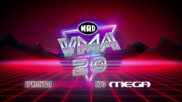 ΤΑ «Mad Video Music Awards 2020» έρχονται αποκλειστικά τον Δεκέμβριο στο MEGA   vita.gr