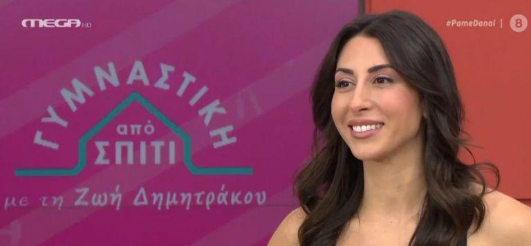 Γυμναστική από… σπίτι με την Ζωή Δημητράκου: Πρόγραμμα για ολόκληρο το σώμα | vita.gr