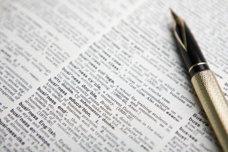 Lockdown: Ψηφίστηκε ως η λέξη της χρονιάς | vita.gr