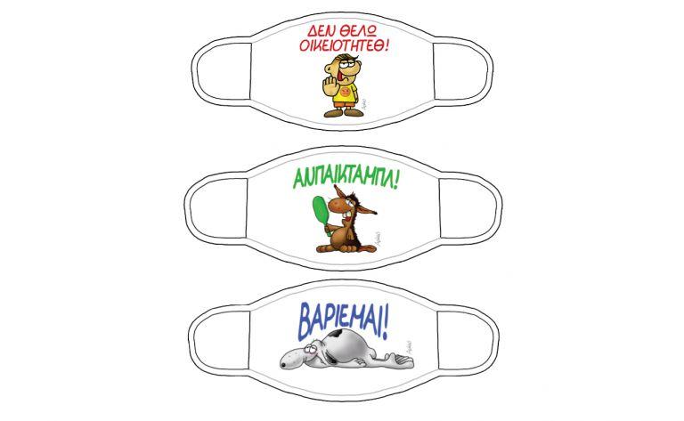 Αρκάς: Συλλεκτική βαμβακερή μάσκα με διπλό φίλτρο, «Ιντιρα Γκάντι», GEO & ΒΗΜΑgazino την Κυριακή με TO BHMA | vita.gr