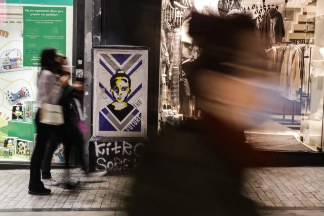 Lockdown : Ανοίγουν τη Δευτέρα όλα τα μαγαζιά με click in shop | vita.gr