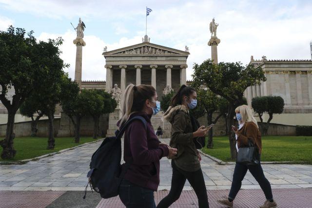 Ξανά στα δύο χωρίζεται η χώρα – «Κόκκινη» η Αττική, απαγόρευση κυκλοφορίας από τις 21:00 | vita.gr