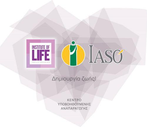 To Institute of Life-ΙΑΣΩ πρωτοπορεί οδηγώντας τις εξελίξεις   vita.gr
