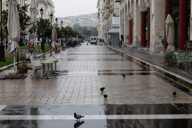 Αττική: Καθολικό lockdown – Κλειστά σχολεία και καταστήματα | vita.gr